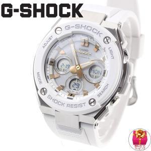 ポイント最大21倍! Gショック Gスチール G-SHOCK G-STEEL 電波 ソーラー 腕時計 メンズ GST-W300-7AJF|neel|02