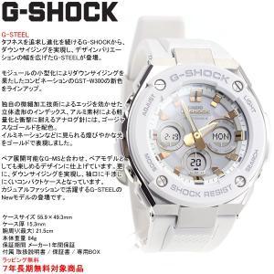 ポイント最大21倍! Gショック Gスチール G-SHOCK G-STEEL 電波 ソーラー 腕時計 メンズ GST-W300-7AJF|neel|03
