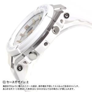 ポイント最大21倍! Gショック Gスチール G-SHOCK G-STEEL 電波 ソーラー 腕時計 メンズ GST-W300-7AJF|neel|05