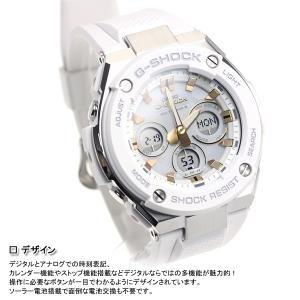 ポイント最大21倍! Gショック Gスチール G-SHOCK G-STEEL 電波 ソーラー 腕時計 メンズ GST-W300-7AJF|neel|06