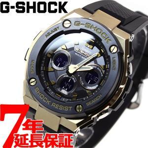 ポイント最大21倍! Gショック Gスチール G-SHOCK G-STEEL 電波 ソーラー 腕時計 メンズ GST-W300G-1A9JF