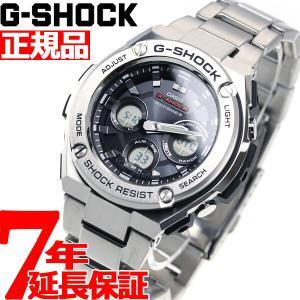 ポイント最大26倍! Gショック Gスチール G-SHOCK G-STEEL 電波 ソーラー 腕時計 メンズ GST-W310D-1AJF|neel