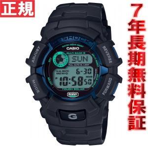 ソフトバンク&プレミアムでポイント最大20倍! Gショック G-SHOCK ファイアーパッケージ 電波 ソーラー 腕時計 メンズ GW-2310FB-1BJR ジーショック