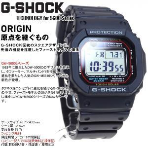 本日ポイント最大16倍! Gショック G-SHOCK 5600 電波ソーラー GW-M5610-1JF ジーショック|neel|03