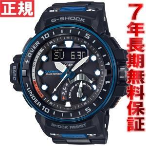 Gショック ガルフマスター G-SHOCK GULFMASTER 電波ソーラー 腕時計 メンズ 黒 ブラック GWN-Q1000MC-1A2JF ジーショック
