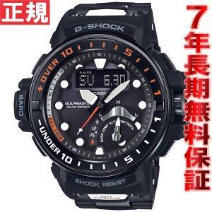 Gショック ガルフマスター G-SHOCK GULFMASTER 電波ソーラー 腕時計 メンズ 黒 ブラック GWN-Q1000MC-1AJF ジーショック