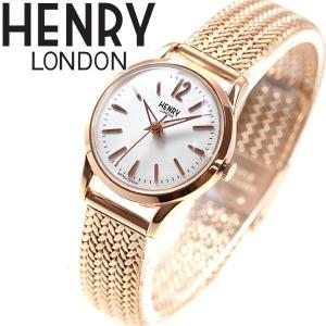 ポイント最大21倍! ヘンリーロンドン HENRY LONDON 腕時計 レディース HL25-M-0022 neel