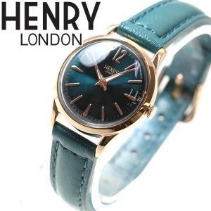 ポイント最大21倍! ヘンリーロンドン HENRY LONDON 腕時計 レディース HL25-S-0128 neel