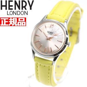 ポイント最大21倍! ヘンリーロンドン 腕時計 レディース HL25-S-0297 HENRY LONDON neel