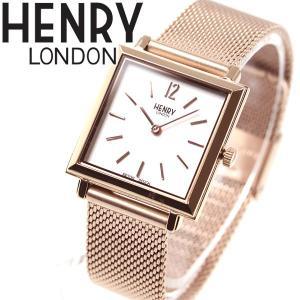 ヘンリーロンドン 腕時計 レディース スクエア HL26-QM-0264 HENRY LONDON neel