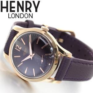 ポイント最大21倍! ヘンリーロンドン HENRY LONDON 腕時計 レディース HL30-US-0076 neel