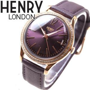 ヘンリーロンドン HENRY LONDON 腕時計 レディース HL34-SS-0198 neel