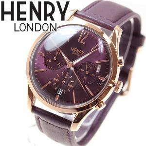 ポイント最大21倍! ヘンリーロンドン HENRY LONDON 腕時計 メンズ レディース HL39-CS-0092 neel