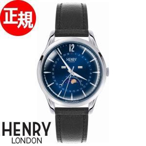 ポイント最大21倍! ヘンリーロンドン HENRY LONDON 腕時計 メンズ レディース HL39-LS-0071|neel
