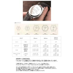 ポイント最大21倍! ヘンリーロンドン HENRY LONDON 腕時計 メンズ レディース HL39-LS-0071|neel|02