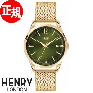 ヘンリーロンドン HENRY LONDON 腕時計 メンズ レディース HL39-M-0102 neel
