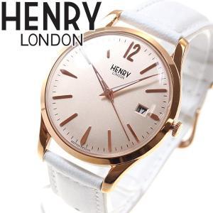 ポイント最大21倍! ヘンリーロンドン HENRY LONDON 腕時計 メンズ レディース HL39-S-0112 neel