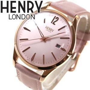 ヘンリーロンドン HENRY LONDON 腕時計 メンズ レディース HL39-S-0156 neel