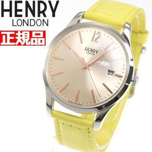 ポイント最大21倍! ヘンリーロンドン 腕時計 メンズ レディース HL39-S-0299 HENRY LONDON neel