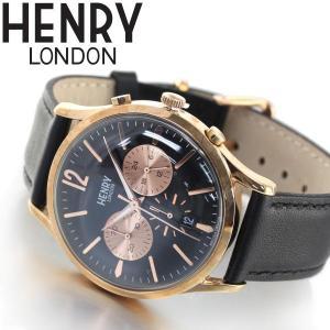 ポイント最大21倍! ヘンリーロンドン HENRY LONDON 腕時計 メンズ レディース HL41-CS-0042 neel