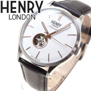 ポイント最大21倍! ヘンリーロンドン 腕時計 メンズ 自動巻き HL42-AS-0279 HENRY LONDON neel