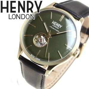 本日限定6%OFFクーポン付! ポイント最大21倍! ヘンリーロンドン 腕時計 メンズ 自動巻き HL42-AS-0282 HENRY LONDON|neel