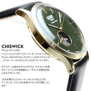 本日限定6%OFFクーポン付! ポイント最大21倍! ヘンリーロンドン 腕時計 メンズ 自動巻き HL42-AS-0282 HENRY LONDON|neel|04