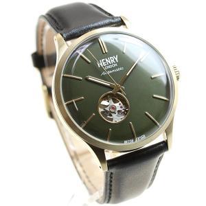 本日限定6%OFFクーポン付! ポイント最大21倍! ヘンリーロンドン 腕時計 メンズ 自動巻き HL42-AS-0282 HENRY LONDON|neel|06