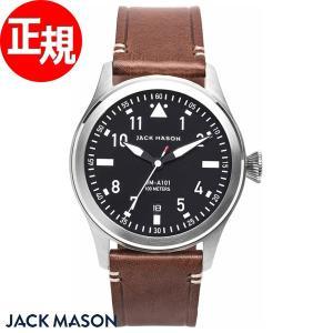 本日限定!ポイント最大30倍! ジャックメイソン JACK MASON 腕時計 メンズ JM-A101-002|neel