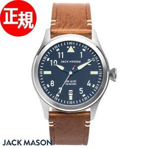 本日限定!ポイント最大30倍! ジャックメイソン JACK MASON 腕時計 メンズ JM-A101-004|neel