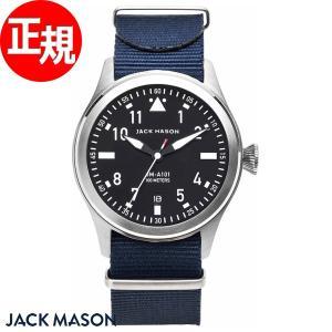 ポイント最大26倍&10%OFFクーポン! ジャックメイソン JACK MASON 腕時計 メンズ JM-A101-008|neel