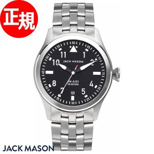 ポイント最大26倍&10%OFFクーポン! ジャックメイソン JACK MASON 腕時計 メンズ JM-A101-010|neel