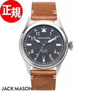 ポイント最大26倍&10%OFFクーポン! ジャックメイソン JACK MASON 腕時計 メンズ JM-A101-204|neel