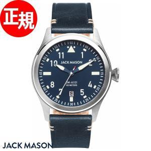 ポイント最大26倍&10%OFFクーポン! ジャックメイソン JACK MASON 腕時計 メンズ JM-A101-205|neel