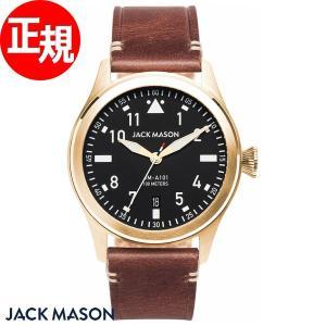 ポイント最大26倍&10%OFFクーポン! ジャックメイソン JACK MASON 腕時計 メンズ JM-A101-206|neel