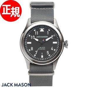 本日限定!ポイント最大30倍! ジャックメイソン 中島裕翔 月9ドラマ「SUITS」着用モデル JACK MASON 腕時計 メンズ JM-A101-208|neel