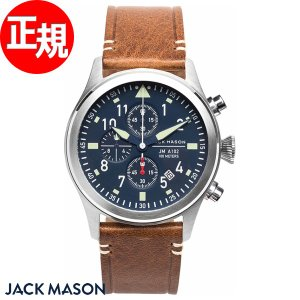 ポイント最大26倍&10%OFFクーポン! ジャックメイソン JACK MASON 腕時計 メンズ JM-A102-018|neel