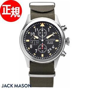ポイント最大26倍! ジャックメイソン JACK MASON 腕時計 メンズ JM-A102-021|neel