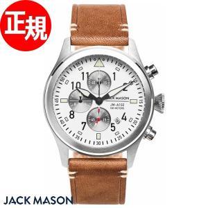 ポイント最大26倍&10%OFFクーポン! ジャックメイソン JACK MASON 腕時計 メンズ JM-A102-201|neel