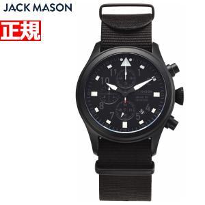 ポイント最大26倍! ジャックメイソン JACK MASON 日本限定モデル 腕時計 メンズ JM-A102-405|neel