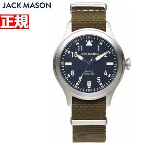 本日限定!ポイント最大30倍! ジャックメイソン JACK MASON 腕時計 メンズ JM-A401-002|neel