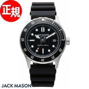 ポイント最大26倍&10%OFFクーポン! ジャックメイソン JACK MASON 腕時計 ダイバー メンズ DIVER JM-D101-001|neel