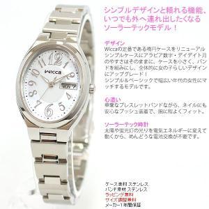 本日ポイント最大21倍! ウィッカ シチズン wicca ソーラー エコドライブ 腕時計 レディース KH3-118-91|neel|03
