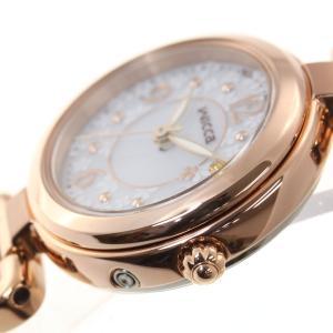 本日ポイント最大21倍! ウィッカ シチズン wicca ソーラーテック 電波時計 腕時計 レディース KL0-669-13|neel|15