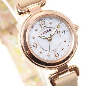 本日ポイント最大21倍! ウィッカ シチズン wicca ソーラーテック 電波時計 腕時計 レディース KL0-669-13|neel|19