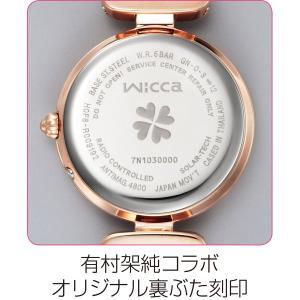 本日ポイント最大21倍! ウィッカ シチズン wicca ソーラーテック 電波時計 腕時計 レディース KL0-669-13|neel|10