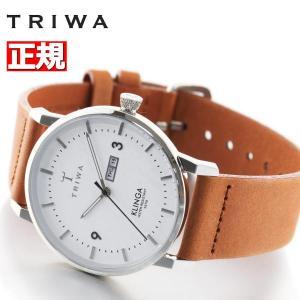 今だけ!ポイント最大30倍! トリワ TRIWA 腕時計 メンズ レディース KLST109-CL010212|neel