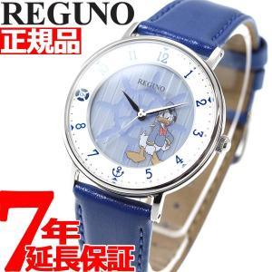 ポイント最大16倍! シチズン レグノ ドナルドダック 限定モデル ソーラーテック 腕時計 メンズ レディース KP3-112-10|neel