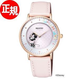 シチズン レグノ ミニーマウス 限定モデル ソーラーテック 腕時計 レディース KP3-163-10|neel
