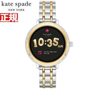ポイント最大12倍! ケイトスペード kate spade スマートウォッチ 腕時計 レディース KST2007 neel